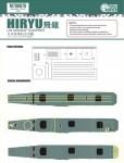 1-700-HIRYU-IJN-AIRCRAFFTCARRIER-FLIGHT-DECK-MARK-PAINT-MASK-FOR-FUJIMI-430331