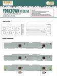 1-700-USS-AIRCRAFT-CARRIER-YORKTOWNFOR-TRUMPETER-05729