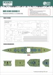 1-700-HMS-KING-GEORGE-VFOR-TAMIYA-77525