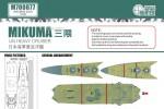 1-700-MIKUMA-IJN-HEAVY-CRUISERFOR-TAMIYA-31342