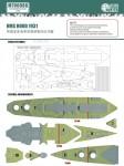 1-700-HMS-HOOD-1931-FOR-TRUMPETER-05741