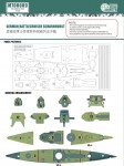 1-700-GERMAN-BATTLECRUISER-SCHARNHORSTFOR-TAMIYA-77518