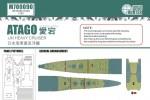 1-700-ATAGO-IJN-HEAVY-CRUISERFOR-FUJIMI-431208