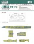 1-700-IJN-LIGHT-CRUISER-JINTSU-1942-FOR-AOSHIMA-040096