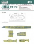 1-700-IJN-LIGHT-CRUISER-JINTSU-1942-FOR-AOSHIMA-040096