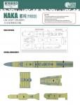 1-700-IJN-LIGHT-CRUISER-NAKA-1933-FOR-AOSHIMA-040157
