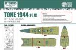 1-700-IJN-HEAVY-CRUISER-TONE-1944-FOR-FUJIMI-410166