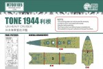 1-700-IJN-HEAVY-CRUISER-TONE-1944-FOR-FUJIMI-410166