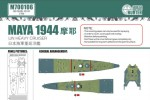 1-700-IJN-HEAVY-CRUISER-MAYA-1944-FOR-FUJIMI-431147