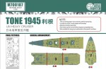 1-700-IJN-HEAVY-CRUISER-TONE-1945-FOR-FUJIMI-401027