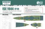 1-700-IJN-NAVAL-CARRIER-BATTLESHIP-ISE-1944-FOR-FUJIMI-421250