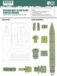 1-700-RUSSIAN-NAVY-SLAVA-CLASS-CRUISER-MOSKVA-FOR-TRUMPETER-05720