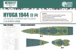 1-700-IJN-NAVAL-CARRIER-BATTLESHIP-HYUGA-1944-FOR-FUJIMI-431307