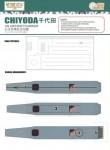 1-700-IJN-AIRCRAFT-CARRIER-CHIYODAFOR-AOSHIMA-009536