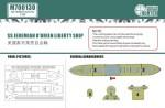 1-700-SS-jerrniah-obrien-liberty-shipfor-trumpeter-05755