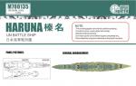 1-700-IJN-BATTLESHIP-HARUNAfor-fujimi-42013