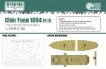 1-700-The-Imerial-Chinese-Navy-Chin-Yuen-1894