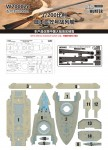 1-200-IJN-Battleship-Mikasa-for-Trupeter-MERIT-62004-