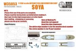 1-350-Antarctica-Observation-Ship-SOYAfor-Hasegawa40023