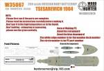 1-350-RUSSIAN-NAVY-TSESAREVICH-BATTLESHIP-1904