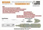1-350-RUSSIAN-NAVY-TSESAREVICH-BATTLESHIP-1917