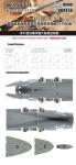 1-350-ARK-Royal-1939For-Merit-65307
