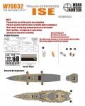 1-700-WWII-IJN-ISE-Battleship-