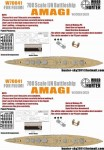 1-700-WWII-IJN-Amagi-Battleshipe-for-Fujimi-40104