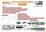 1-700-IJN-Aircraft-Carrier-HOSHOfor-Fujimi-430485-431031
