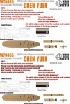 1-700-Imperial-Chinese-Ironclad-Warship-Chen-Yuen-for-Sextant-PS700002