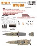 1-700-WWII-IJN-Battleship-Hyuga-for-Hasegawa-43118