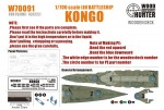 1-700-IJN-BATTLESHIP-KONGO-FOR-FUJIMI-431222