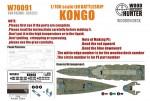 1-700-IJN-BATTLESHIP-KONGO-FOR-FUJIMI-431222