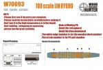 1-700-IJN-AIRCRAFT-CARRIER-RYUHO-FOR-FUJIMI-431086
