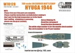 1-700-IJN-CARRIER-BATTLESHIP-HUUGA-1944-FOR-FUJIMI-431307