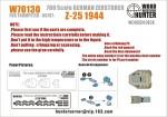 1-700-German-zerstorer-Z-25-1944for-trumpeter-05787