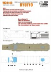1-700-IJN-AIRCRAFTCARRIER-RYUJYO-Wooden-Deck