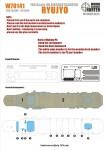 1-700-IJN-AIRCRAFTCARRIER-RYUJYO-Wooden-Deck-
