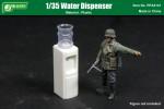 1-35-Water-Dispenser