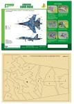 1-48-SU-27-FLANKER-Camo-4