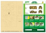 1-35-Airbrush-CAMO-MASK-for-Sd-Kfz-234-Camouflage-Scheme-2