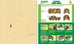 1-35-Airbrush-CAMO-MASK-Sd-Kfz-234-Camouflage-Scheme-3