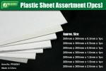 Plastic-Sheet-Assortment-7-pcs-02-2mm