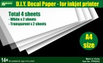 D-I-Y-Decal-Paper-for-inkjet-printer