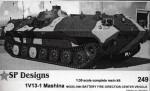 1-35-1V13-1-Mashina-m1984-battery-fire-direction-center-vehicle
