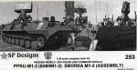1-35-Sborka-M1-2PPRU-M1-2-DogEar-m2007-mobile-ADA-radar-and-command-vehicle