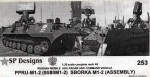 1-35-Sborka-M1-2PPRU-M1-2-DogEar-m2007-mobile-ADA-radar-and-command-vehicle