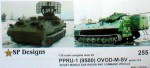 1-35-Ovod-M-CVPPRU-1-9S80-m1978-mobile-ADA-radar-and-command-vehicle