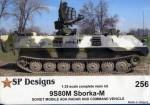 1-35-Sborka-MPPRU-1M-mobile-ADA-radar-and-command-vehicle