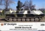 1-35-Sborka-MPPRU-1M-mobile-ADA-radar-and-command-vehicle